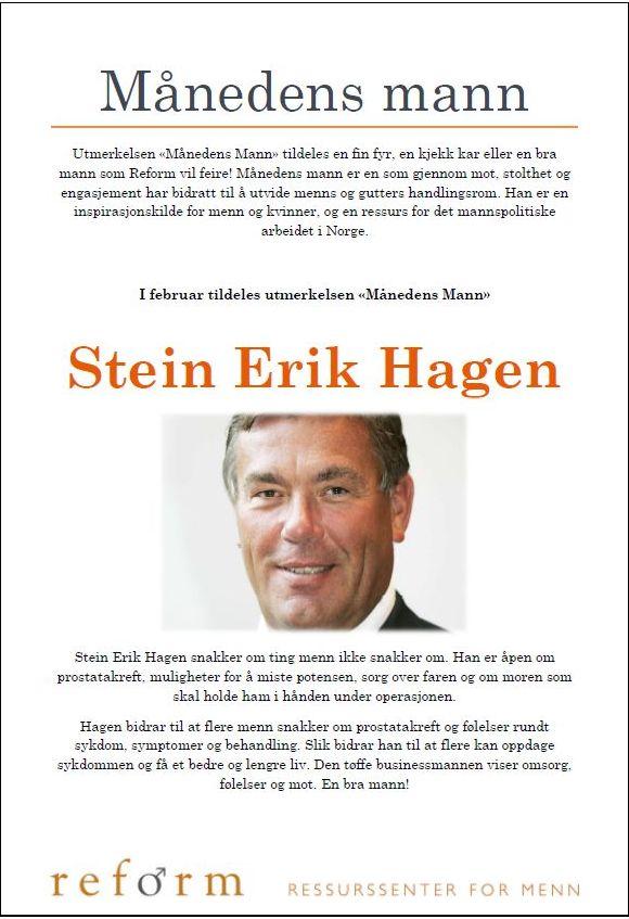 MM_Hagen